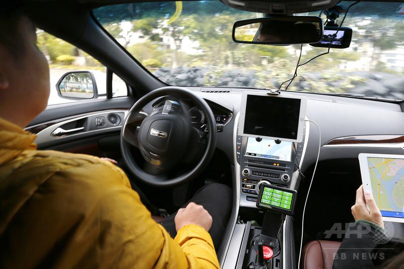 広州で無人運転車の試乗会 申し込みはウィーチャットから