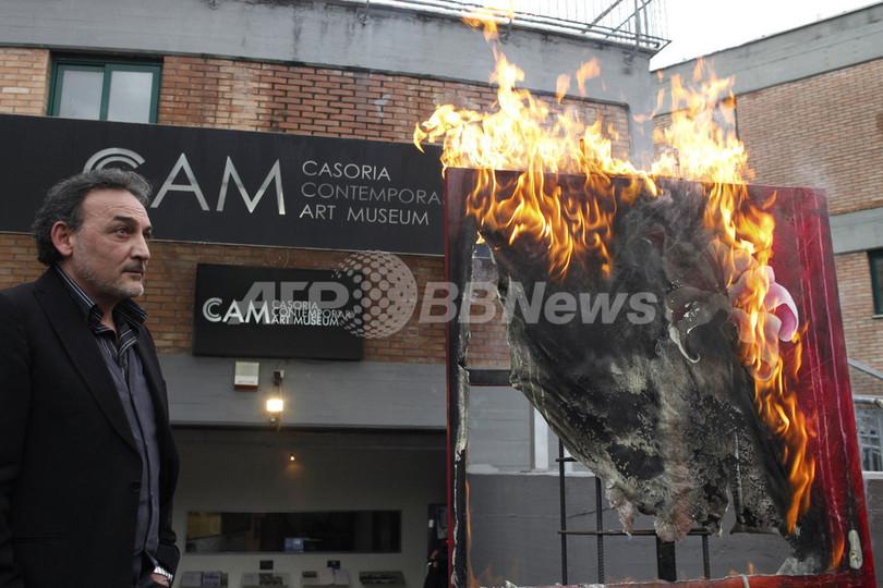 イタリアの美術館が所蔵作品を焼却、政府の予算削減に抗議