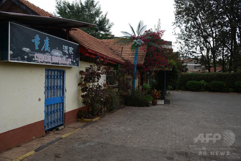「黒人お断り」の中華レストランが閉鎖、ケニア