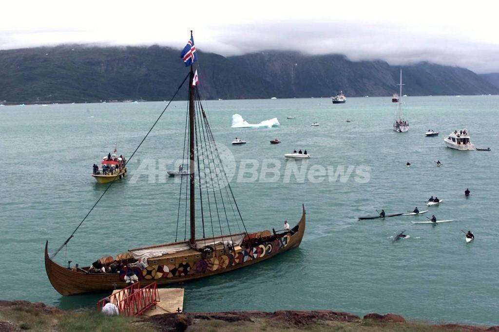 アイスランド人の先祖に米先住民女性、「新大陸発見」以前に渡欧