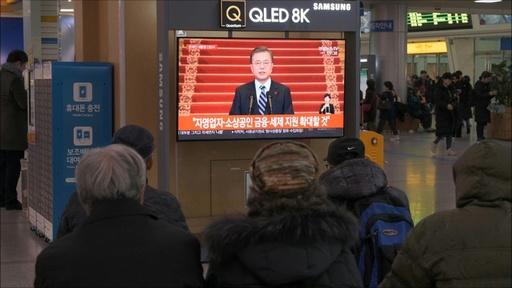 動画:韓国・文大統領、「金委員長が来韓できるほどの関係改善を」