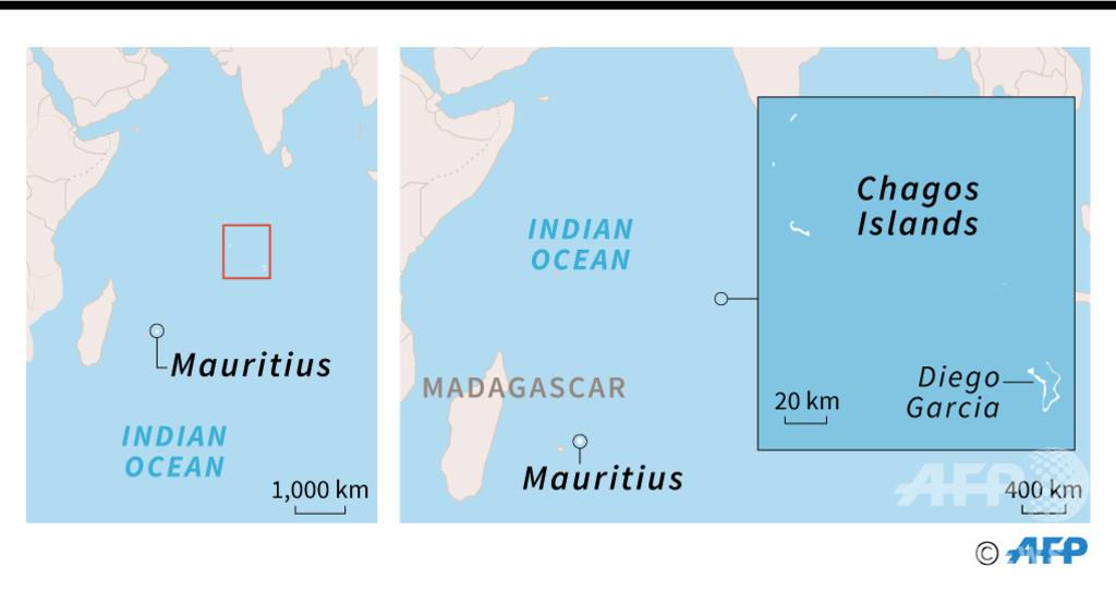 ICJ、英国にチャゴス諸島返還を勧告 米軍が基地に利用