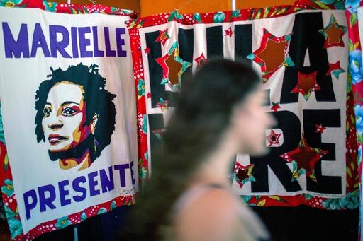 ブラジル警察、リオ人権派市議殺害の容疑者を射殺 「口封じ」の疑念も