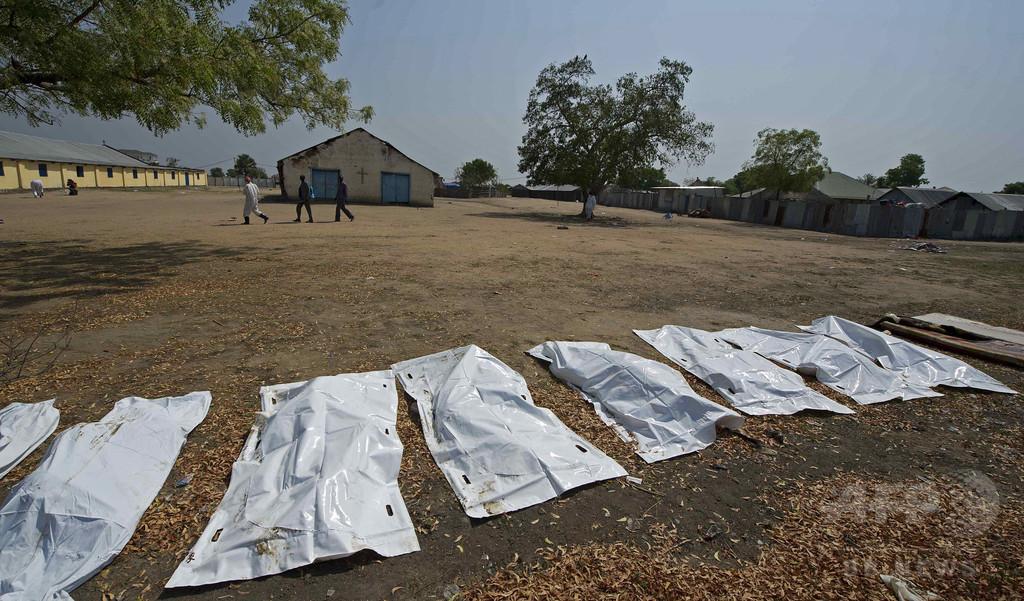 内戦2年の南スーダン、死者数は不明なまま 誰も数えず