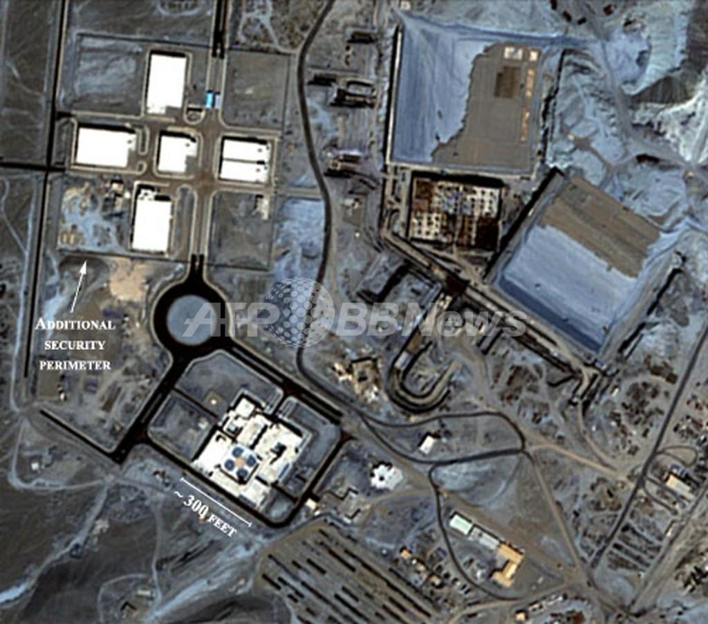 <イラン核問題>遠心分離機3000基の設置を開始、政府高官 - イラン