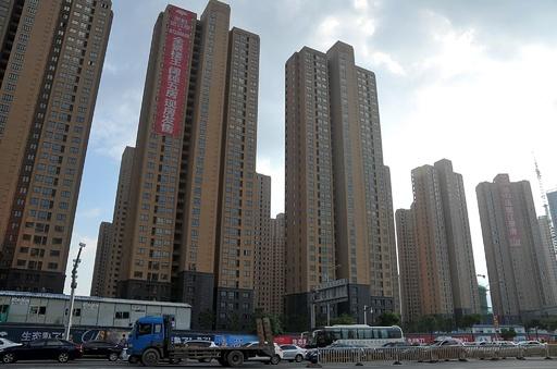 中国で「不動産を買ったら50%返金」、公益事業うたい金の流用か?