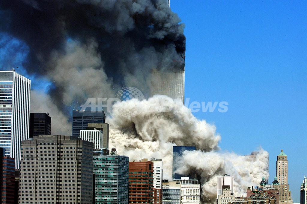 9.11から10年、いまだ根強い「米政府陰謀説」 写真1枚 国際ニュース ...