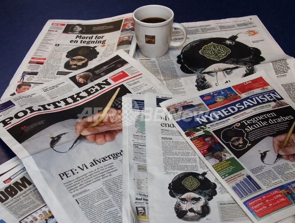 デンマークの新聞17紙、イスラム教預言者の風刺漫画を再び掲載