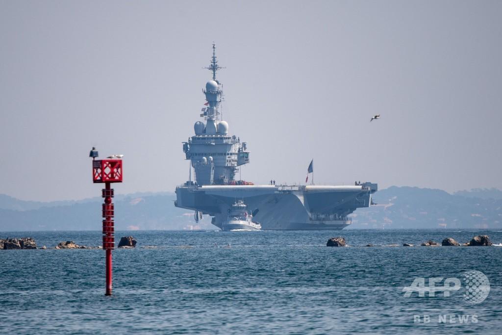 仏空母、コロナ感染600人超に 乗組員の3分の1