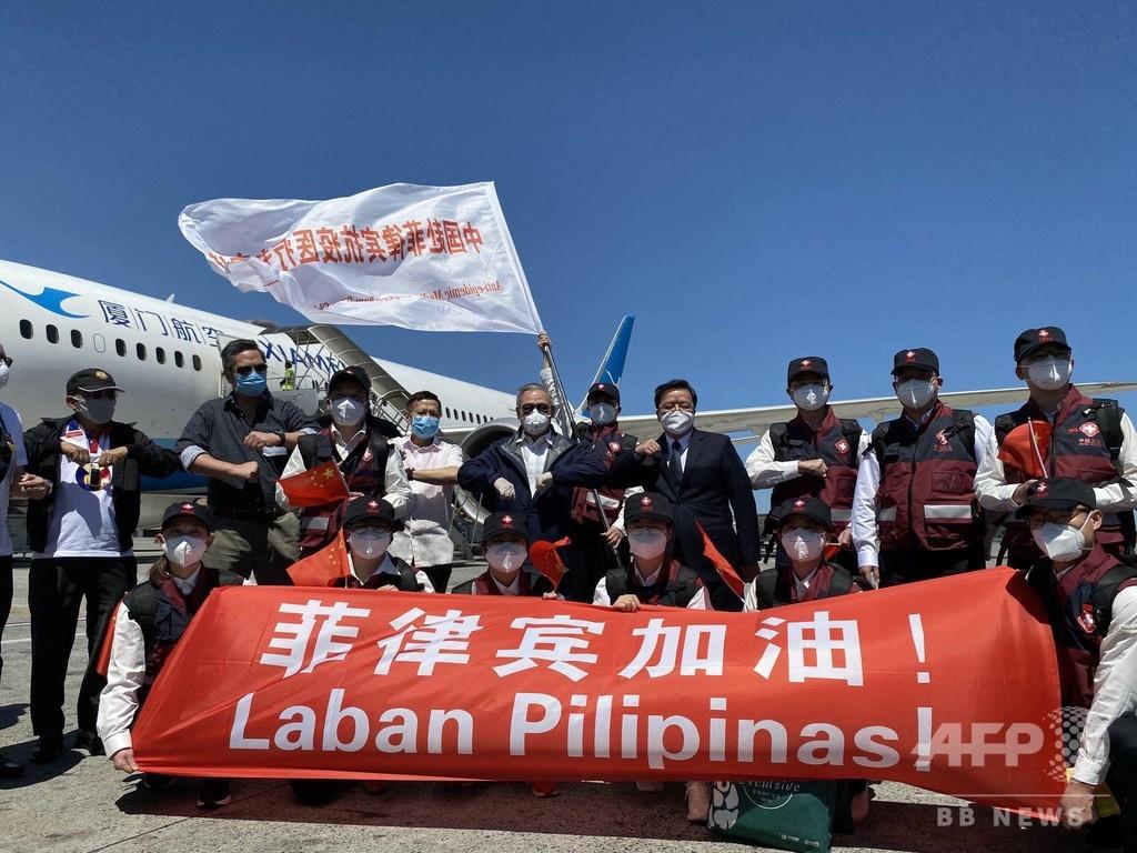 中国の感染症医療専門家チーム、フィリピン・マニラに到着