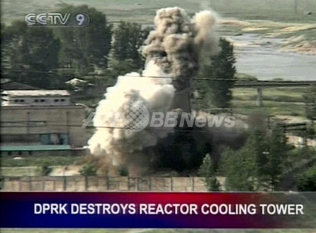 北朝鮮が核冷却塔を爆破、各国メディアが報道