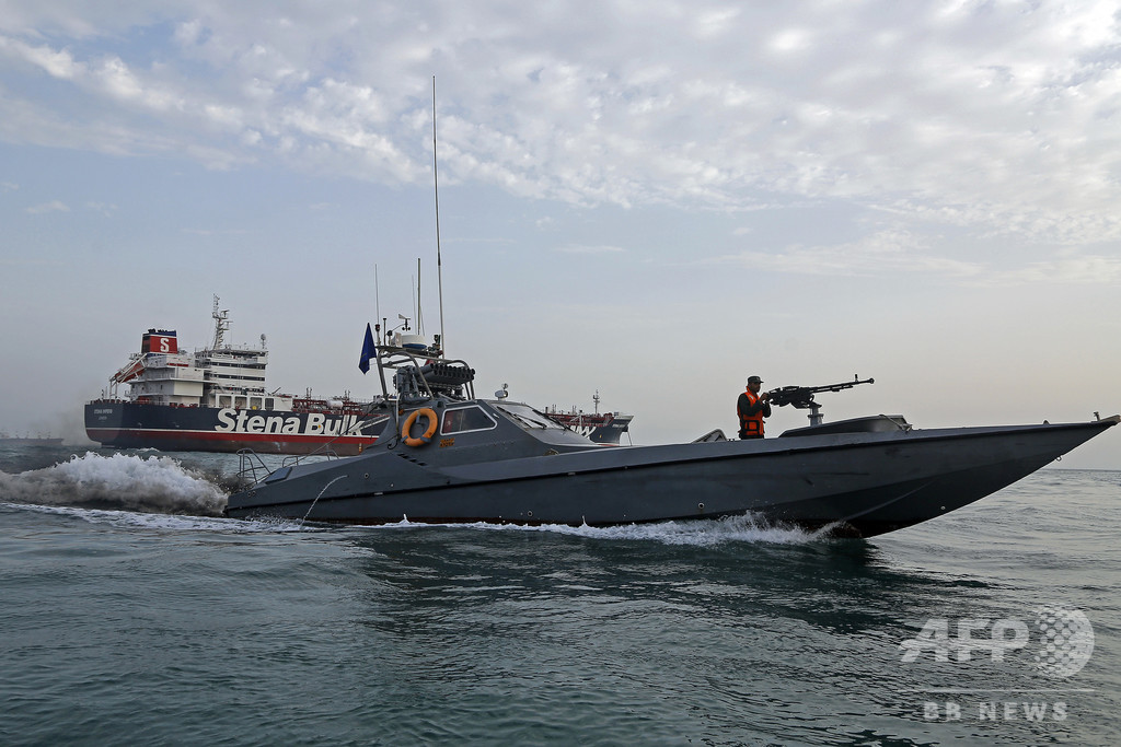 イラン革命防衛隊、ペルシャ湾で「外国船」を拿捕 1か月で3度目