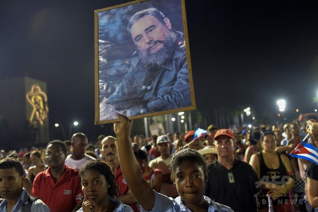 キューバ・カストロ前議長の遺言「記念碑は作るな」