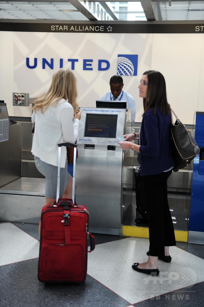 「レギンス着用」で少女2人の搭乗拒否、ユナイテッド航空に批判