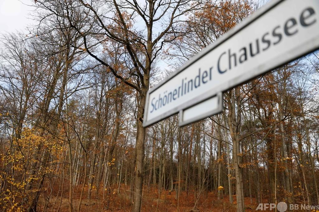 ドイツの公園で人骨発見 人肉食の疑いで男を逮捕