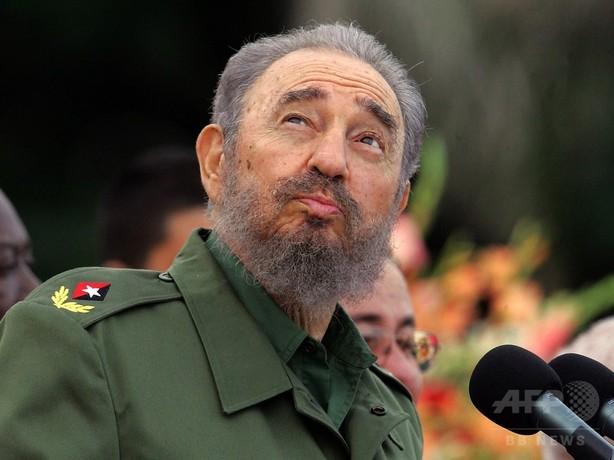 キューバのカストロ前国家評議会議長が死去、90歳