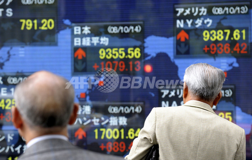日経平均終値、14.15%高の9447円 過去最高の上昇率