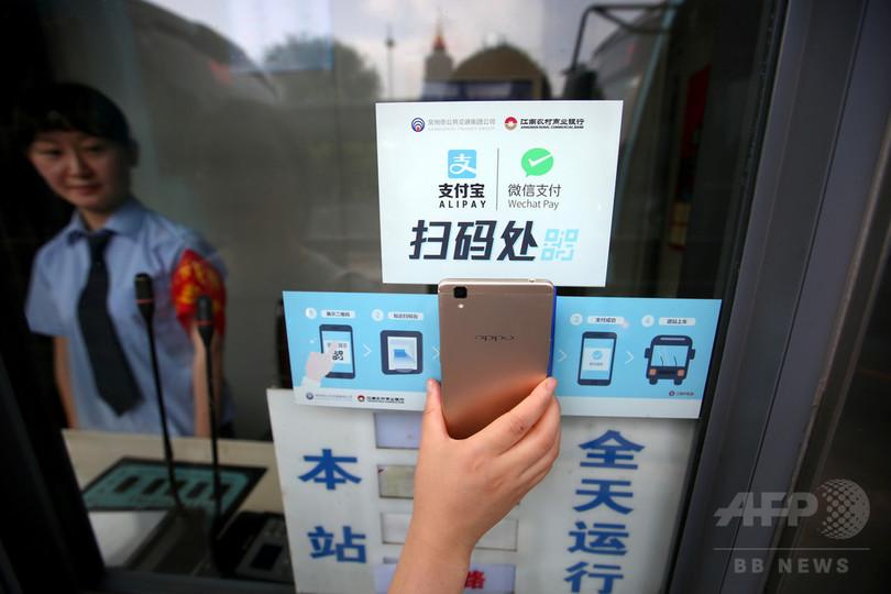 モバイル決済、シェア自転車… 日本は時代の流れについていけるのか