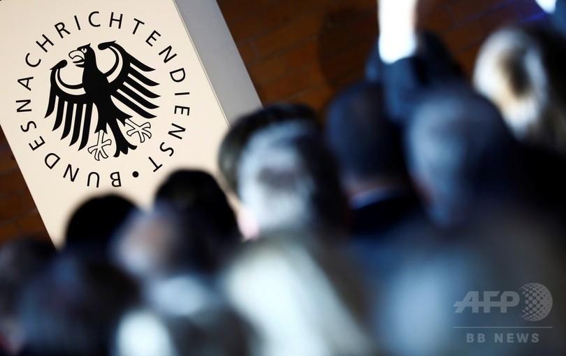 ドイツの情報機関、外国メディアを盗聴 独誌報道