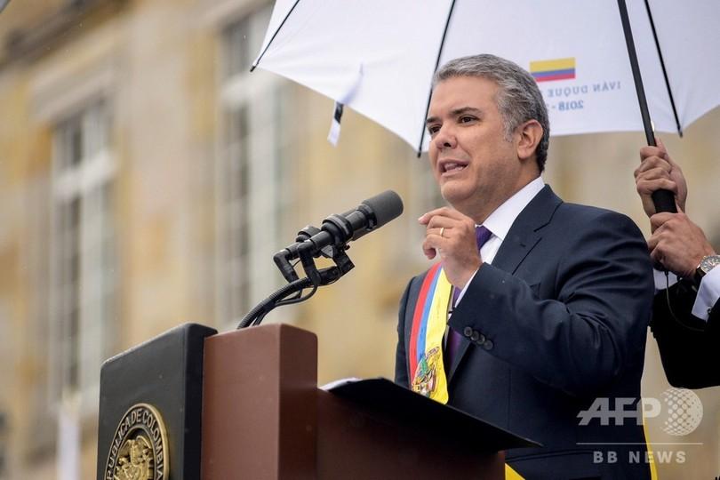 コロンビア、ドゥケ新大統領が就任 FARCとの和平見直しへ
