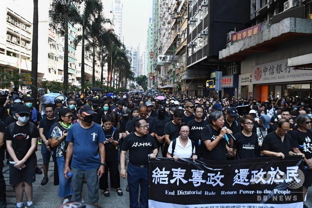 香港民主派、国慶節に「嘆きの日」デモ強行