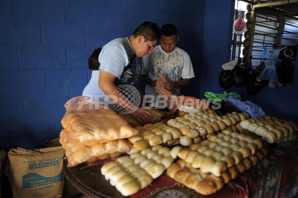 パン作りで社会復帰目指すギャングたち、エルサルバドル