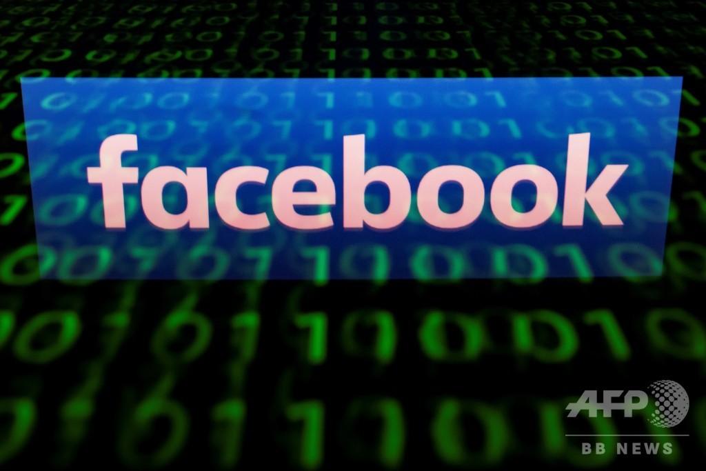 フェイスブック、3Dプリンター銃の設計図シェア禁止へ