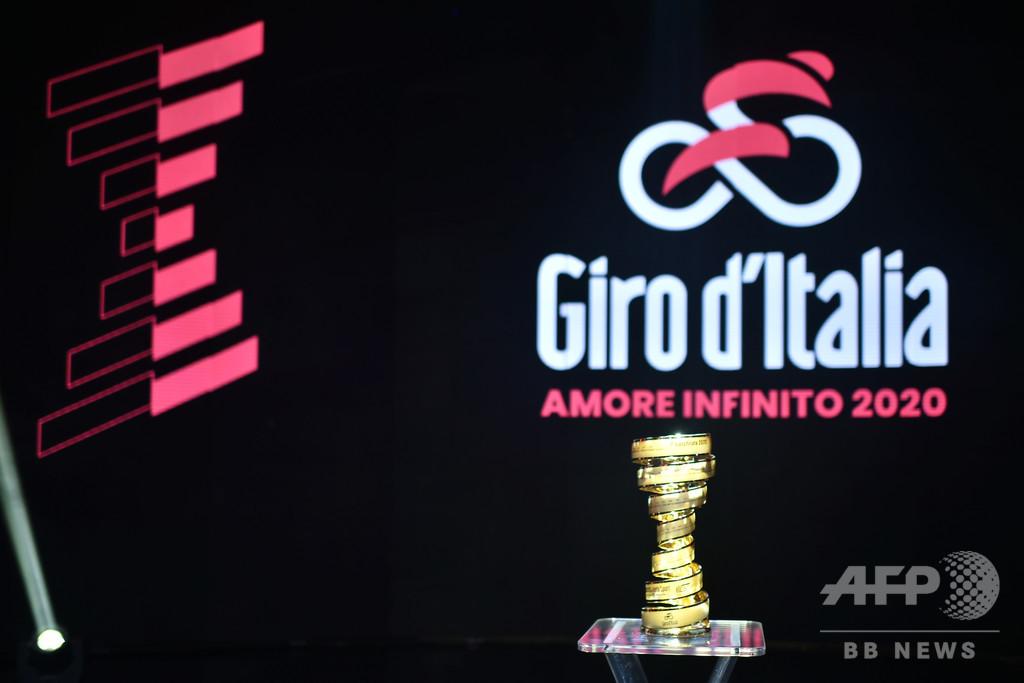 ジロ・デ・イタリアが新型コロナ影響で延期、自転車三大ツール初戦