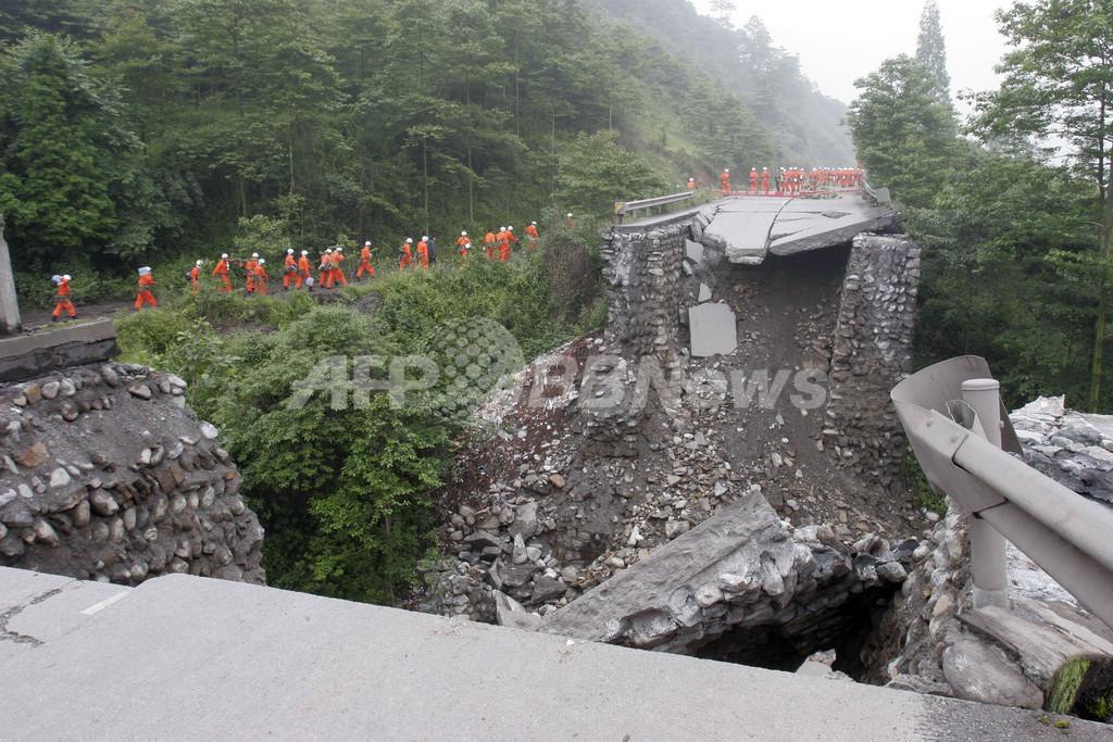 四川大地震、関連デマのネット書き込みで17人処分