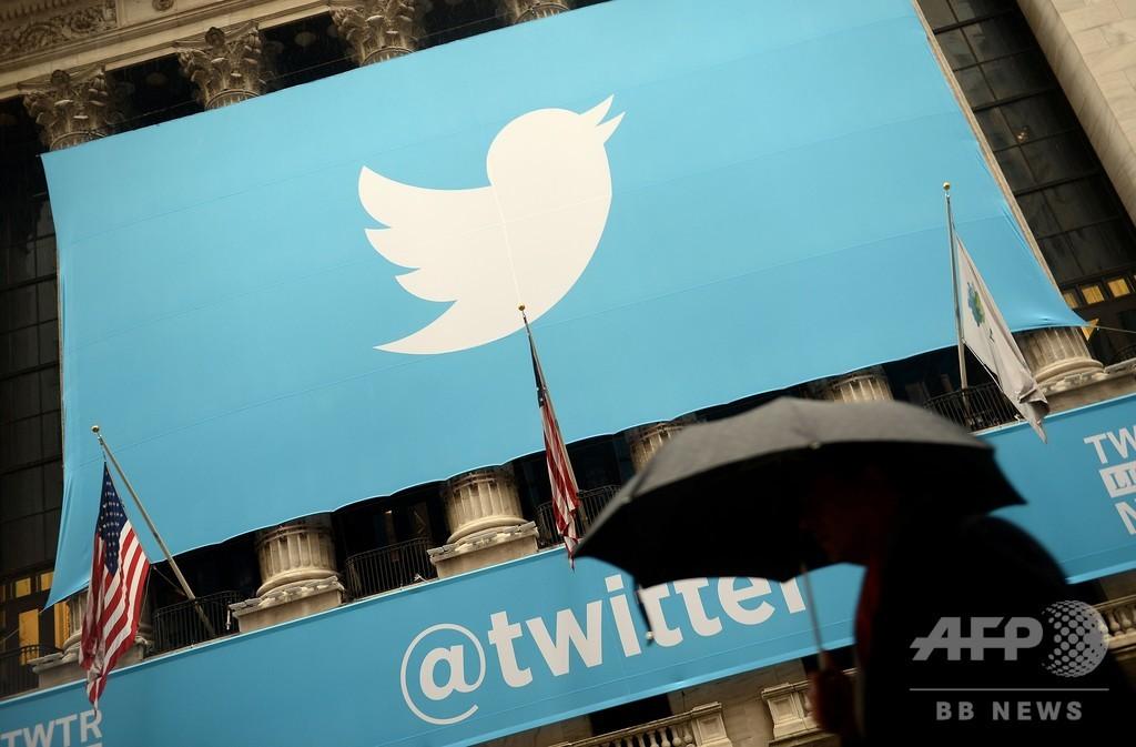 ツイッター、政治家らの違反投稿に警告表示 新たな方針発表