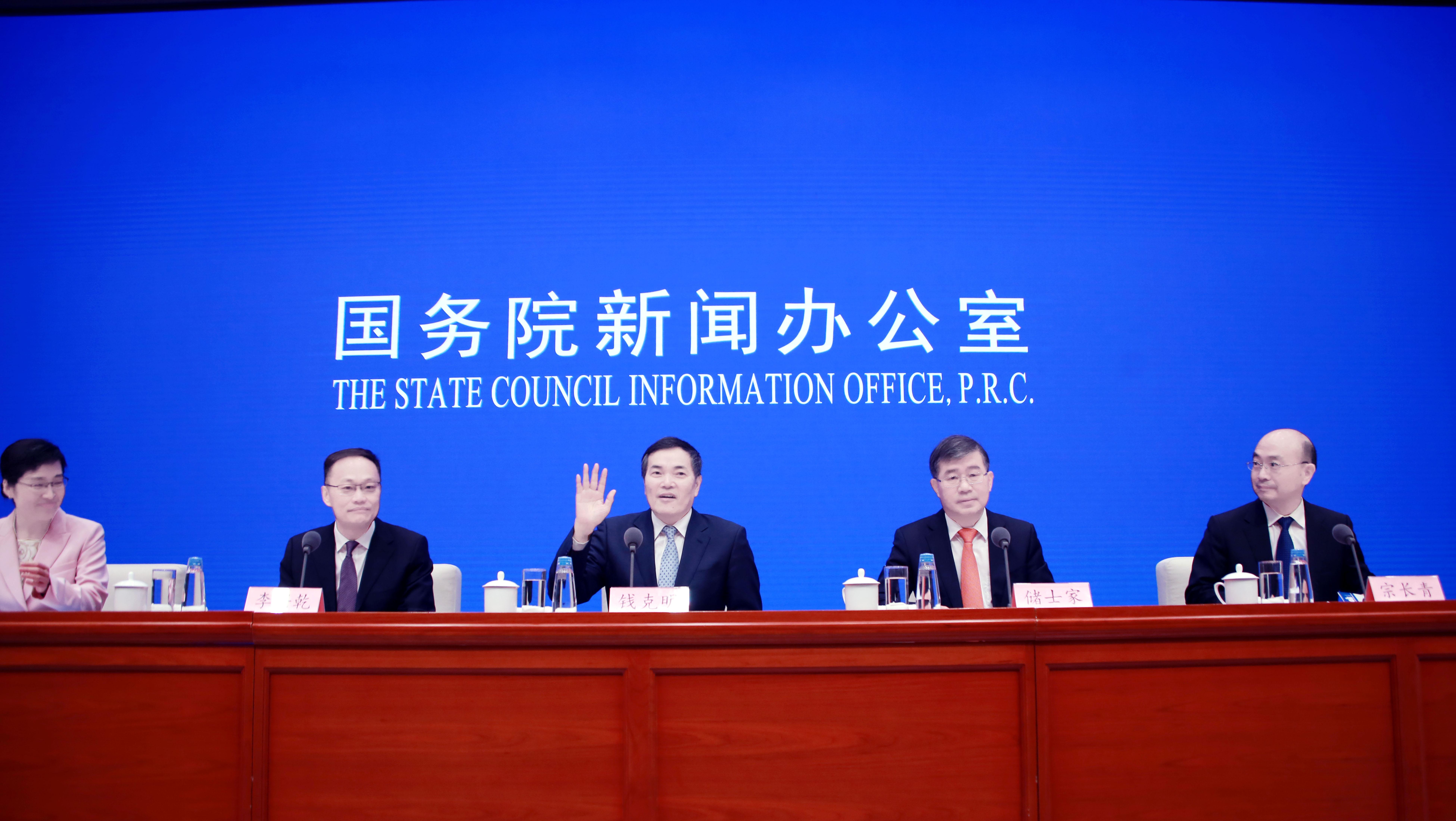 19年の実行ベースの外資利用額は9415億元 中国商務部