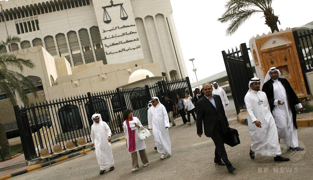 障害ある少年を性的暴行した7人に死刑判決 クウェート