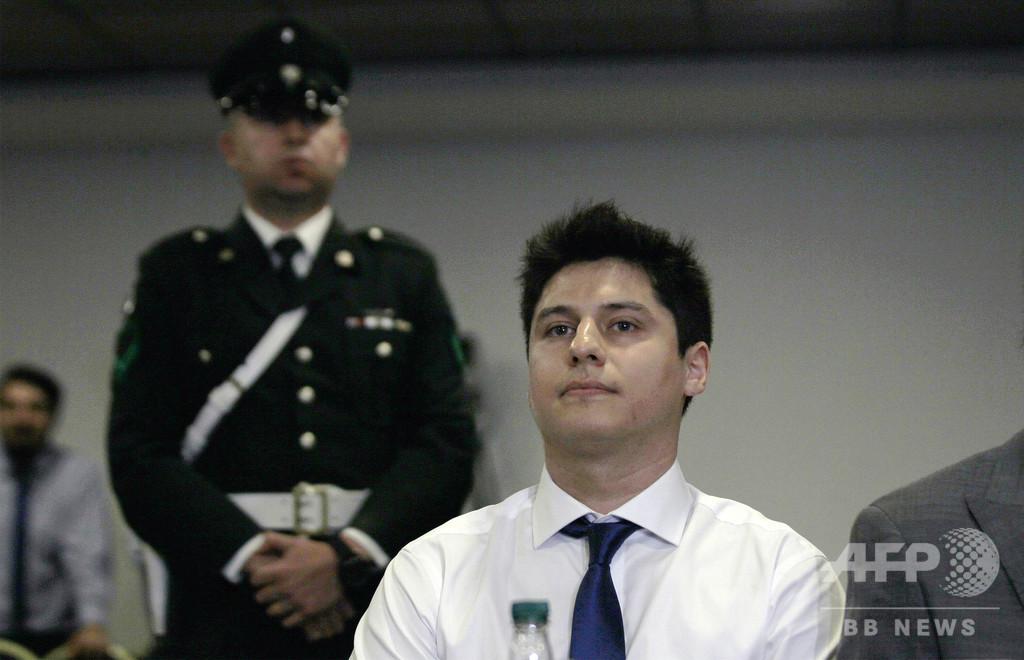 邦人留学生不明、チリ最高裁 容疑者拘束請求退ける