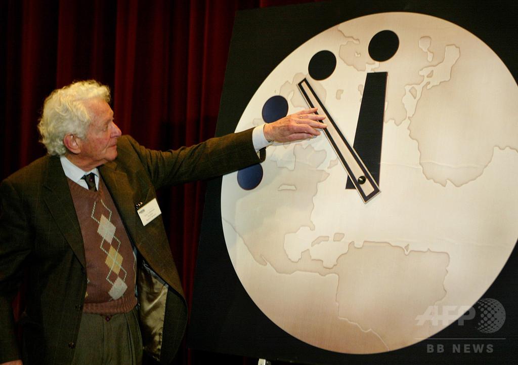 終末時計」 トランプ氏発言などで前進、60年余ぶり危険水準に 写真1枚 ...