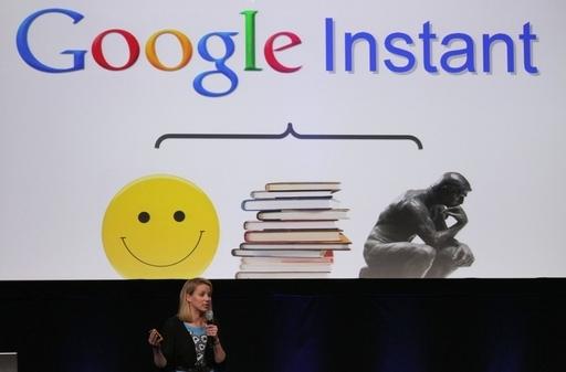 入力と同時に検索結果表示、グーグルが「Google Instant」発表
