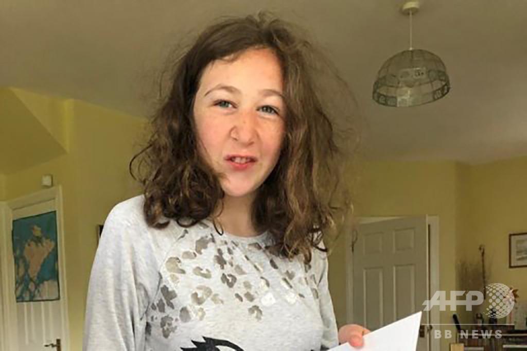 英在住15歳少女がマレーシアで行方不明に、捜索続く