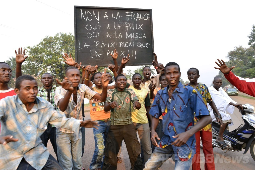 中央アフリカで反仏デモ、武装解除に反発