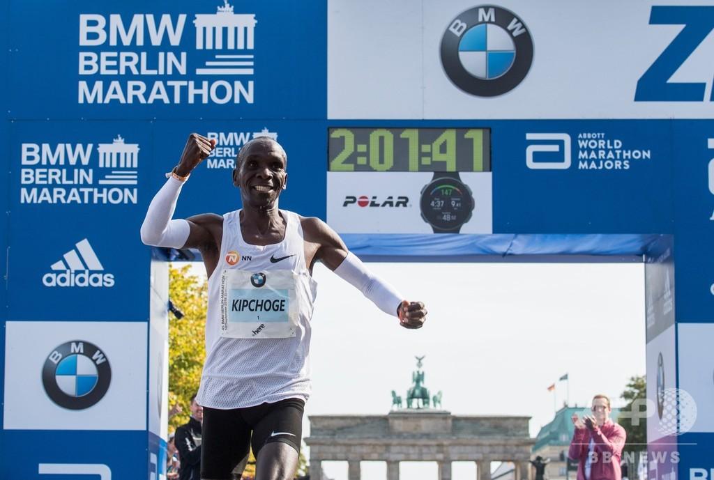 キプチョゲが世界新でベルリン・マラソン優勝、史上初の2時間1分台