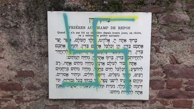 動画:ユダヤ人墓地にナチスの「かぎ十字」、80基に被害 仏東部