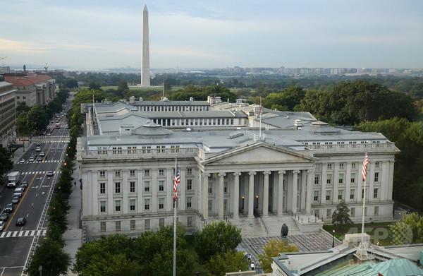 米財務省、山口組の弘道会に金融制裁