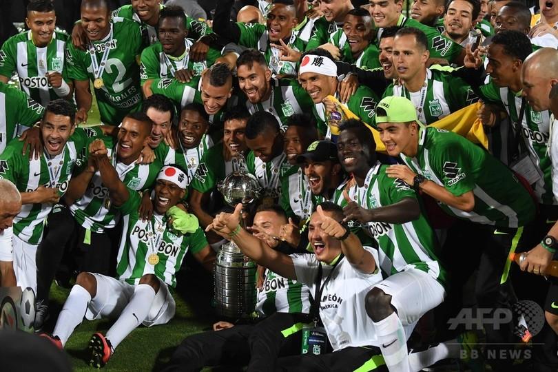 アトレティコ・ナシオナルが27年ぶりの南米制覇、リベルタドーレス杯