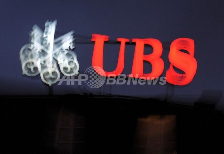 スイスUBS、評価損で50億ドルの追加損失か