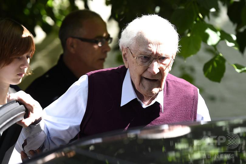 96歳元ナチス親衛隊員に収監命令、禁錮4年「耐え得る」 独裁判所
