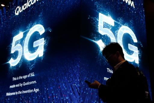 ドイツ、5G周波数割り当ての入札開始 ファーウェイ問題で議論続く