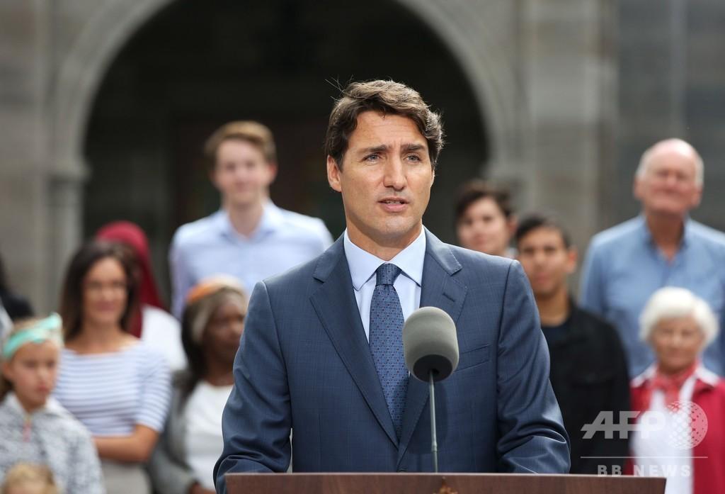 カナダ、10月21日に総選挙 トルドー首相、厳しい選挙戦に