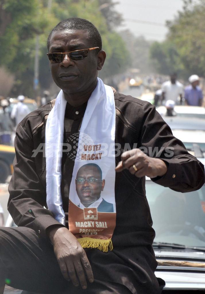 歌手のユッスー・ンドゥール氏、新政権の大臣に セネガル