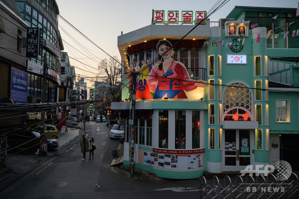 【今日の1枚】ソウルで楽しむ平壌ナイトライフ
