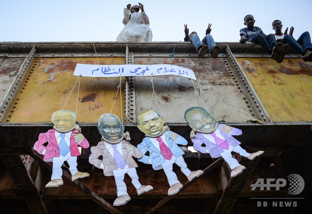 スーダン新内閣、旧バシル政権下での与党NCPを解党