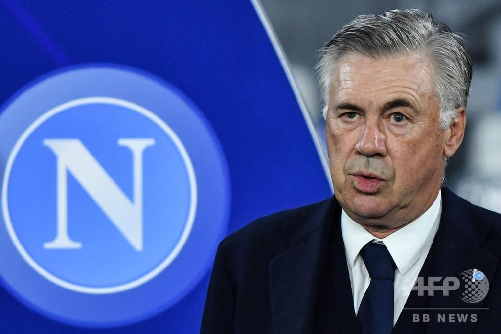 ナポリ選手が合宿放棄、クラブはアンチェロッティ監督の責任を追及