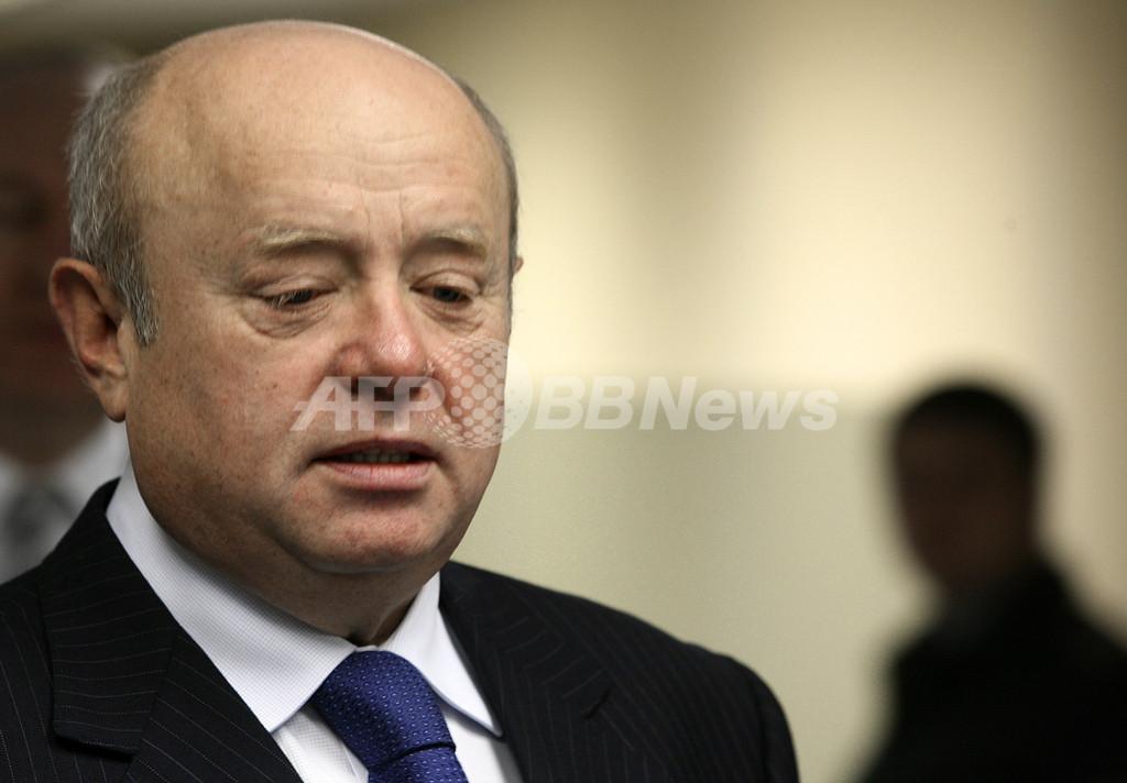 ロシア大統領、フラトコフ前首相を対外情報局長官に任命
